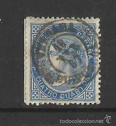 1867 ISABEL II EDIFIL 88 FECHADOR VERGARA GUIPUZCOA (Sellos - España - Isabel II de 1.850 a 1.869 - Usados)