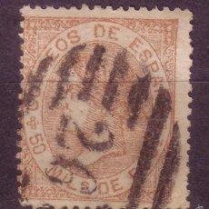 Sellos: BB12- CLÁSICOS EDIFIL 96 . USADO PARRILLA CON CIFRA 26. Lote 61404543