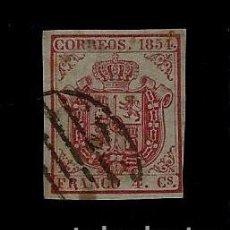 Sellos: REINADO DE ISABEL II - EDIFIL 33 - ESCUDO DE ESPAÑA - 1854. Lote 62777148