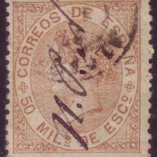 Sellos: ESPAÑA. (CAT. 96). 50 MLS. HABILITACIÓN MNS. *H.P.N.* HABILITADO POR LA NACIÓN. ALCAÑIZ/TERUEL.RRRR. Lote 62817076