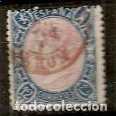 Sellos: EDIFIL 76. Lote 65389835
