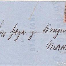 Sellos: : SELLO 64. BARCELONA A MADRID. 1864. Lote 65838366