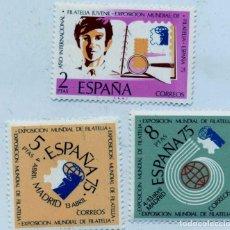 Sellos: 4 SERIES EXPO 75, EDIFIL 2174 / 76, NUEVOS SIN CHARNELA. Lote 67464213