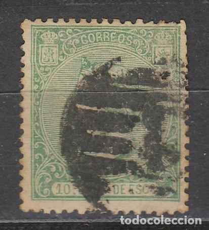 EDIFIL Nº 84, ISABEL II, USADO (Sellos - España - Isabel II de 1.850 a 1.869 - Usados)