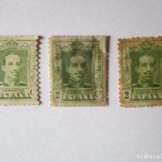 Sellos: 3 SELLOS ESPAÑA ALFONSO XIII 1922-30 DE 2 CENTIMOS SIN USAR. Lote 68848101