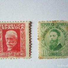 Sellos: 2 SELLOS ESPAÑA 1931-32 30C. PABLO IGLESIAS 10 C. JOAQUIN COSTA SIN USAR. Lote 68848741