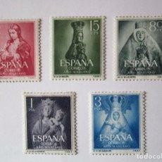 Sellos: 5 SELLOS ESPAÑA DE 10-15- 80 CENTIMOS Y 1-3 PESETAS1954 AÑO MARIANO SIN USAR. Lote 68851321