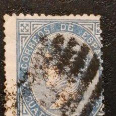 Sellos: USADO - EDIFIL 88 - SPAIN 1867 ISABEL II. Lote 70205273