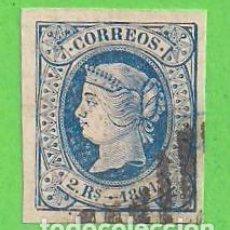 Sellos: EDIFIL 68. ISABEL II. (1864). PRECIO CAT. 19.50 €.. Lote 72143939