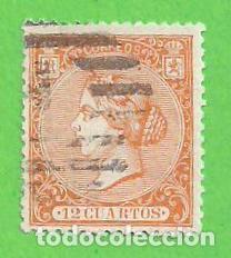 EDIFIL 82. ISABEL II. (1866). 12 CUARTOS NARANJA. - PRECIO CAT. 17,50 €. (Sellos - España - Isabel II de 1.850 a 1.869 - Usados)
