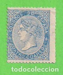 EDIFIL 88. ISABEL II. (1867). NUEVO - VER DESCRIPCIÓN - PRECIO CAT. 34 €. (Sellos - España - Isabel II de 1.850 a 1.869 - Nuevos)