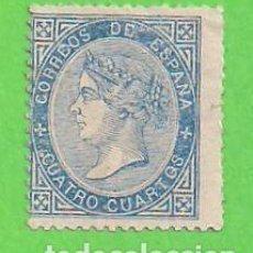 Sellos: EDIFIL 88. ISABEL II. (1867). NUEVO - VER DESCRIPCIÓN - PRECIO CAT. 34 €.. Lote 72149591
