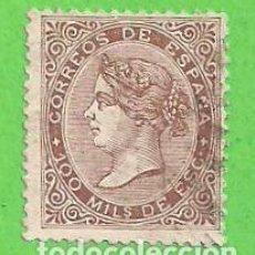 Sellos: EDIFIL 99. ISABEL II. (1868). PRECIO CATÁLOGO 102 €.. Lote 72150431
