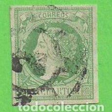 Sellos: EDIFIL 51. ISABEL II. (1860-1861). - PRECIO CAT. 28 €.. Lote 72156619