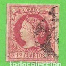 Sellos: EDIFIL 53. ISABEL II. (1860-1861). - PRECIO CAT. 19 €.. Lote 72157307