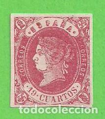 EDIFIL 60. ISABEL II. (1862). NUEVO SIN GOMA - PRECIO CAT. 265 €. - PRECIOSO. (Sellos - España - Isabel II de 1.850 a 1.869 - Nuevos)
