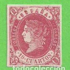 Sellos: EDIFIL 60. ISABEL II. (1862). NUEVO SIN GOMA - PRECIO CAT. 265 €. - PRECIOSO.. Lote 72159195