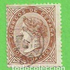 Sellos: EDIFIL 87. ISABEL II. (1862). PRECIO CAT. 64 €.. Lote 72160451