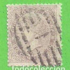 Sellos: EDIFIL 92. ISABEL II. (1867). PRECIO CAT. 14.50 €.. Lote 72161307