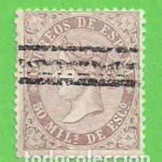 Sellos: EDIFIL 98. ISABEL II. (1868).. Lote 72162287