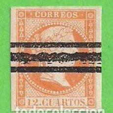 Sellos: EDIFIL NE 1 AS. ISABEL II. (1855). 12 CUARTOS NARANJA - BARRADO - NO EXPENDIDO - ''MUY BONITO''.. Lote 72704779