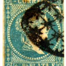 Sellos: SELLO ISABEL II 1855 CUBA 1/2 REAL PLATA ¡RARO!. Lote 72764507