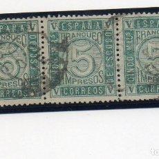 Sellos: ESPAÑA=EDIFIL Nº 93=ISABEL 2ª_PRECIOSA TIRA DE TRES MATASELLADA=AÑO 1867=CATALOGO 114 EUROS. Lote 73529539