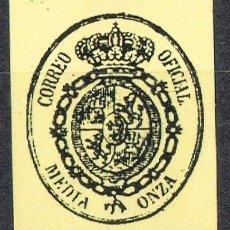 Timbres: 0126. SELLO 1/2 ONZA SERVICIO OFICIAL 1854. FALSO, NUM 35 *. Lote 73619395