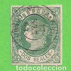 Sellos: EDIFIL 62. ISABEL II. (1862). PRECIO CAT. 19,50 €. - PRECIOSO.. Lote 73640403