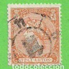Sellos: EDIFIL 82. ISABEL II. (1866). 12 CUARTOS NARANJA. - PRECIO CAT. 17,50 €.. Lote 73643683