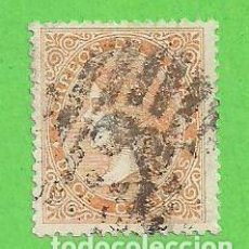 Sellos: EDIFIL 89A. ISABEL II. (1867). 12 CUARTOS NARANJA. - PRECIO CAT. 14,50 €.. Lote 73644831