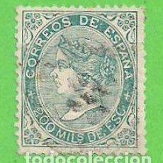 Sellos: EDIFIL 100. ISABEL II. (1868). 200 MILÉSIMAS DE ESCUDO - PRECIO CAT. 17.50 €.. Lote 73645827
