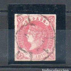 Sellos: ESPAÑA=EDIFIL Nº 60=19 CUARTOS ROSA=CON CERTIFICADO COMEX= CATALOGO 345 EUROS. Lote 73707787