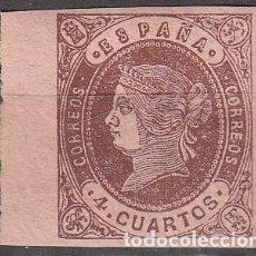 Selos: EDIFIL 58 II, ISABEL II, NUEVO *** ESQUINA DE HOJA, MARGEN AMPLIO. Lote 254177845
