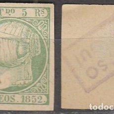 Sellos: EDIFIL 15,ISABEL II, NUEVO, FALSO SEGUI. Lote 74476267