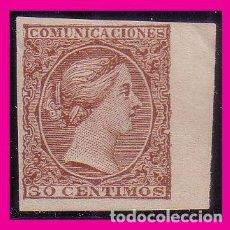 Sellos: NO ADOPTADO, ISABEL II, PRUEBA 30 CTS. CASTAÑO (*). Lote 74974675