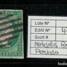 Sellos: ISABEL II (2 CUARTOS 1855). EDIFIL 47. USADO. Lote 75053803