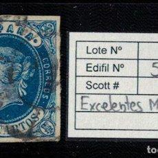 Timbres: ISABEL II (12 CUARTOS 1862). EDIFIL 59. USADO. Lote 75093947