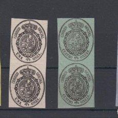 Sellos: 1855 EDIFIL 35/38** NUEVOS SIN CHARNELA.GOMA ORIGINAL. LUJO. LEER DESCRIPCION. Lote 75316259
