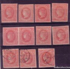 Sellos: ZZ12- CLASICOS EDIFIL 64 LOTE 11 SELLOS . (8 NUEVOS ).COLORES. PERFECTOS. Lote 100357746