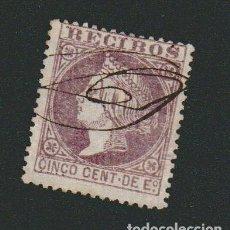 Sellos: ESPAÑA.ISABEL II.FISCAL.RECIBOS. CINCO CENT. DE ESCUDO.USADO.. Lote 75637883