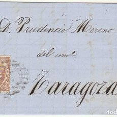 Sellos: SELLO 96 : BARCELONA A ZARAGOZA. 1867.. Lote 75677559