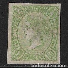 Stamps - ESPAÑA. Edifil nº 72 nuevo y defectuoso - 77039013