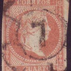 Sellos: ESPAÑA. (CAT. 48). 4 CTOS. VARIEDAD DE CLICHÉ. MAT. RUEDA DE CARRETA Nº 7 DE SEVILLA. BONITO.. Lote 77213737