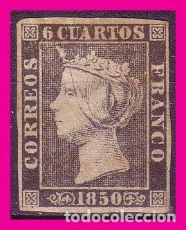 1850 ISABEL II, EDIFIL Nº 1A * MAGNÍFICO, LUJO, MARQUILLADO (Sellos - España - Isabel II de 1.850 a 1.869 - Nuevos)