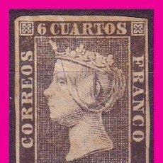 Sellos: 1850 ISABEL II, EDIFIL Nº 1A * MAGNÍFICO, LUJO, MARQUILLADO. Lote 78876489