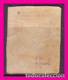 Sellos: 1850 Isabel II, EDIFIL nº 1A * magnífico, lujo, marquillado - Foto 2 - 78876489