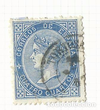 ISABEL II 1867 EDIFIL 88 FECHADOR TORTOSA (Sellos - España - Isabel II de 1.850 a 1.869 - Usados)