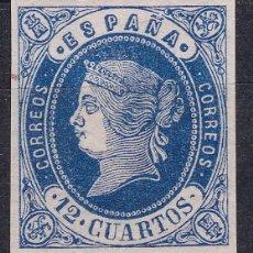 Selos: AA16- CLÁSICOS ISABEL EDIFIL 59 NUEVO * LIGERA SEÑAL DE FIJASELLOS. Lote 81719700