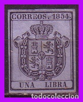 1854 ESCUDO DE ESPAÑA, EDIFIL Nº 31 (*) (Sellos - España - Isabel II de 1.850 a 1.869 - Nuevos)